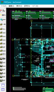おすすめ変換 ソフト変換+ペーパー空間変換+縮尺変換