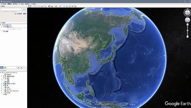 Google Earth Pro-1