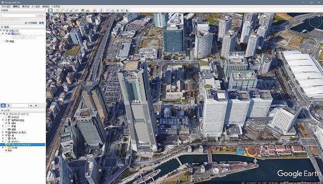 Google Earth Pro-2